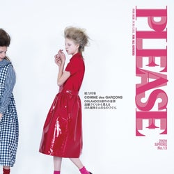 「PLEASE 13」(3月9日発売)/Photography by Toru Kitahara