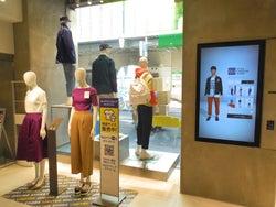 「GU」渋谷旗艦店にデジタルソリューション導入