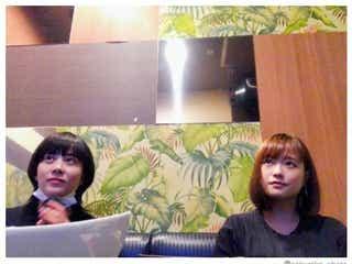 高畑充希&大原櫻子、カラオケ動画に反響「めっちゃ綺麗」「聞き惚れる」