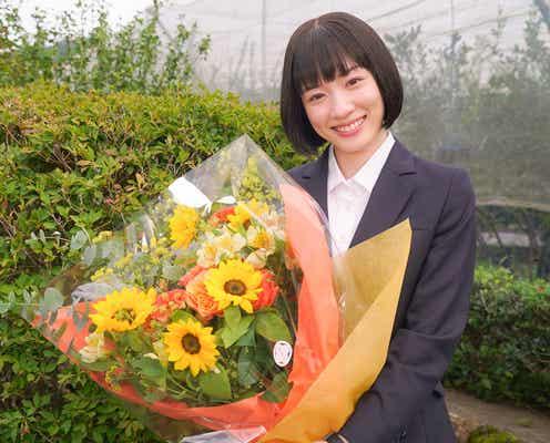 永野芽郁、涙浮かべ「ハコヅメ」クランクアップ「色んな大変なことがあるんだなと感じた」