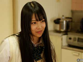 "AKB48白間美瑠、あの""穴""が気になり…"