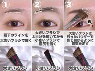 眉だけで今っぽ顔になれちゃいます♡こなれ顔を作る簡単眉メイクテク2選
