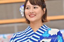 永尾亜子アナ (C)モデルプレス