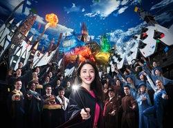 USJ、ハリポタ新ショー「ホグワーツ・マジカル・セレブレーション」開幕日決定