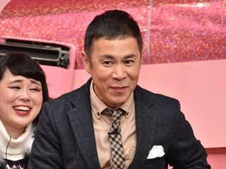 岡村隆史、元カノから手紙 当時の写真&交際エピソード明らかに