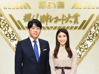 土屋太鳳「レコ大」司会2年連続抜擢 安住紳一郎アナとの名コンビ再び