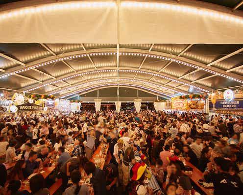 「横浜オクトーバーフェスト2019」100種以上のビール&立ち飲みPUBエリアも新設