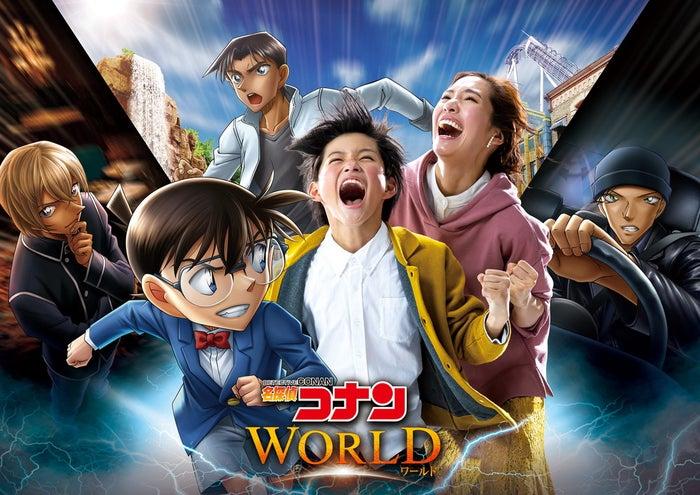 (C)2020 青山剛昌/名探偵コナン製作委員会 TM &(C)Universal Studios.All rights reserved.