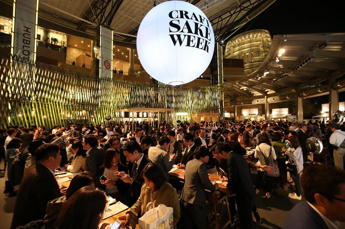 CRAFT SAKE WEEK at ROPPONGI HILLS 2019/画像提供:JAPAN CRAFT SAKE COMPANY