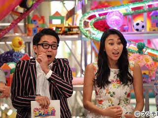 浅田舞「顔カッコいい」気になる人は石川祐希と明かす『スポーツ顔力王』