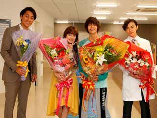 窪田正孝「ヒモメン」クランクアップで「よっしゃー!!」川口春奈も感謝伝える