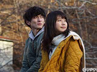 有村架純・高良健吾が主演『いつかこの恋を思い出してきっと泣いてしまう』に注目