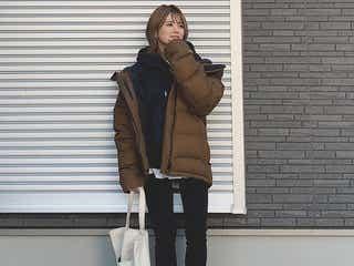 寒くなる前にGETしておきたい!この冬使えるダウンジャケットコーデ4選