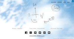 香取慎吾&草なぎ剛「新しい地図」結成までの道のり、ファンへの想いをたっぷりトーク ビジュアルは誰が描いた?