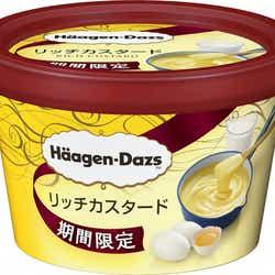 モデルプレス - ミルクと卵の豊かなコクが楽しめる  ハーゲンダッツ「リッチカスタード」発表