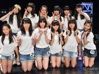 ファンが選ぶアイドル、SUPER☆GiRLSの新たな妹分が決定<Girls Street Auditon/ストリート生>