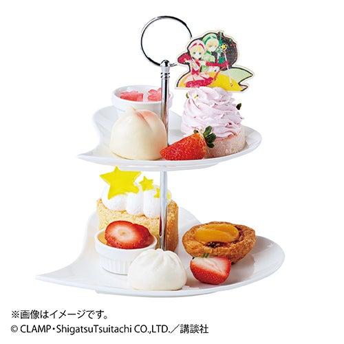 さくらと小狼のスイーツ飲茶セット ジャスミン茶付き3,056円(提供画像)