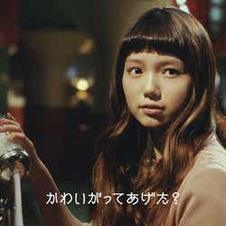 宮崎あおい/「earth music&ecology」新CM「カフェにて」篇より