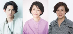 """竜星涼、柳楽優弥の""""かつてのライバル""""に 追加キャスト発表<泣くな赤鬼>"""