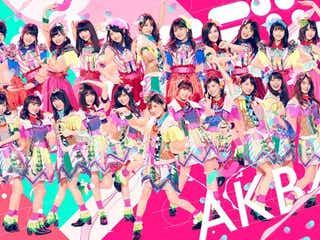 "AKB48岡田奈々「Mステ」で""前代未聞の離れ業""に挑戦"