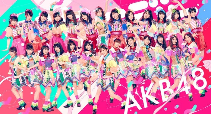 AKB48(C)You, Be Cool!/KING RECORDS<br>