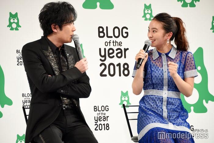 稲垣吾郎&岡田結実「ぽぽぽぽーん」 (C)モデルプレス