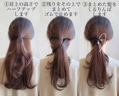 ワンランク上のおしゃれポニーテールに♡「夏にぴったり!」なヘアアレンジ