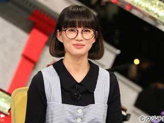 臼田あさ美、ぱっつん前髪×丸メガネで大人キュートに【今週のメガネ美女】