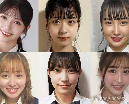 「女子高生ミスコン2021」中国・四国エリアの候補者公開 投票スタート<日本一かわいい女子高生>