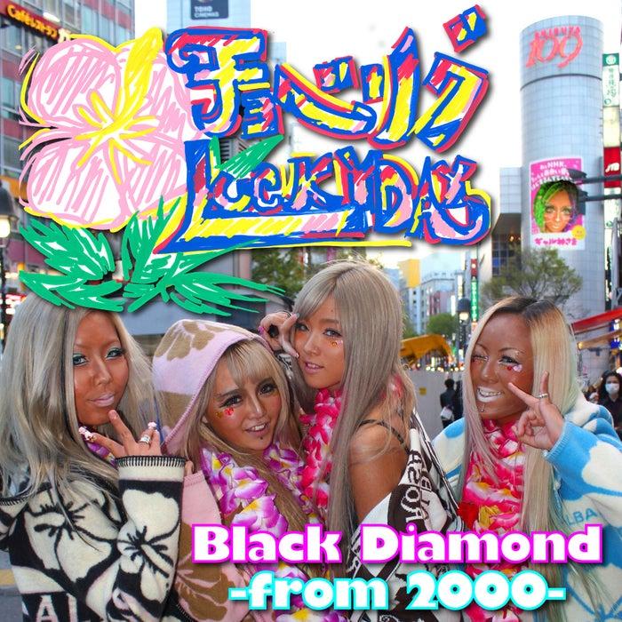 Black Diamond -from 2000-「チョベリグ LUCKY DAY」ジャケ写 (提供写真)