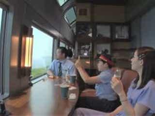 「サフィール踊り子」に佐藤二朗が潜入ロケを敢行!鉄道ファン垂ぜんの映像が難問クイズとして出題