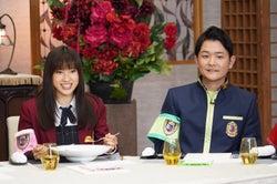 「ゴチ」新メンバー土屋太鳳&千鳥ノブ、制服姿で意気込み語る 意外な共通点も判明