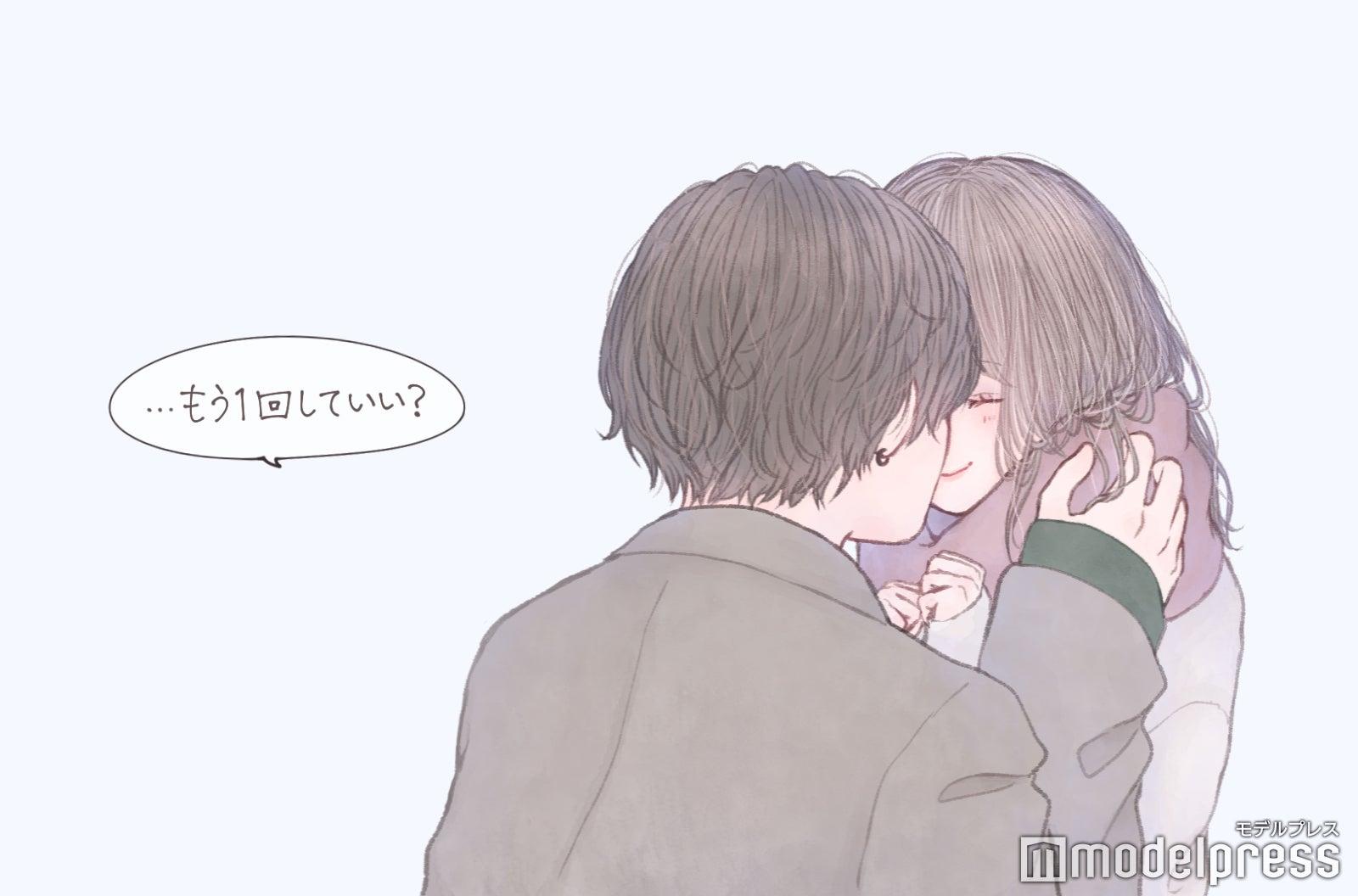 仕方 ディー ぷき ス