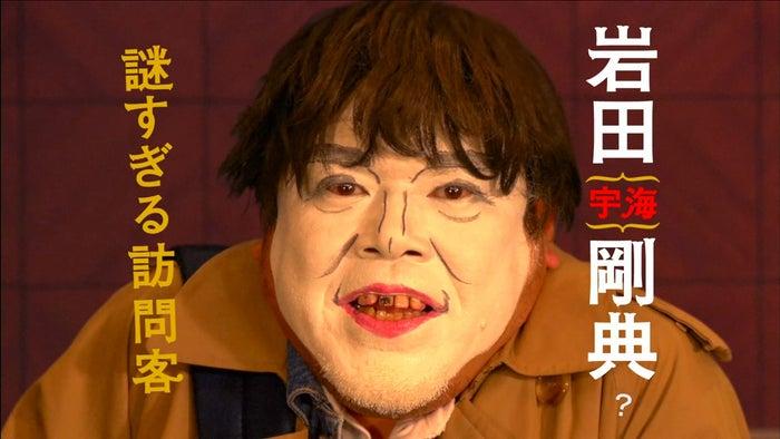 「白塗り岩田剛典」に扮したくっきー(C)日本テレビ