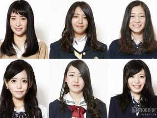 速報!日本一可愛い女子高生を決めるミスコン【北海道・東北地方予選/暫定上位12人発表】