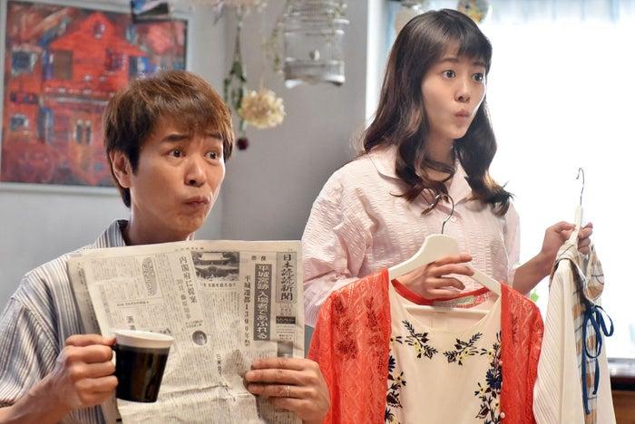 時任三郎、高畑充希/「過保護のカホコ」第3話より(画像提供:日本テレビ)