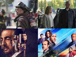 【ランキング】『シカゴ』VS『NCIS』軍配は?2019~2020年シーズンに全米で最も見られたTV番組トップ100