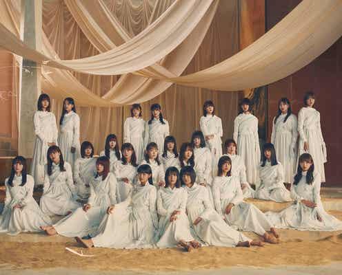 櫻坂46、台本なしのトーク 2ndシングル収録の特典映像の予告公開