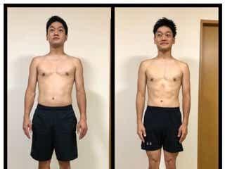 """おばたのお兄さん、体重3.8kg減ビフォーアフター公開 """"ヴィーガン食""""1ヶ月で変化"""
