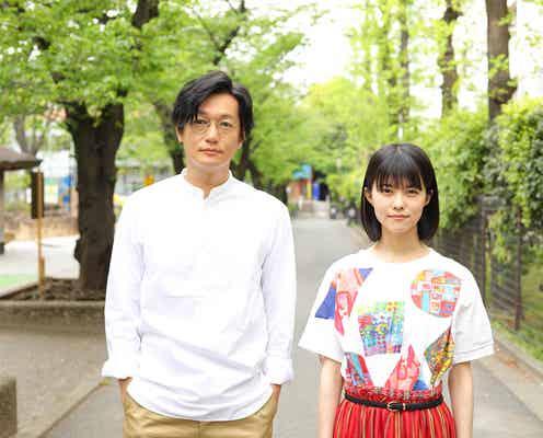 志田彩良、井浦新と父娘役で映画主演決定<かそけきサンカヨウ>