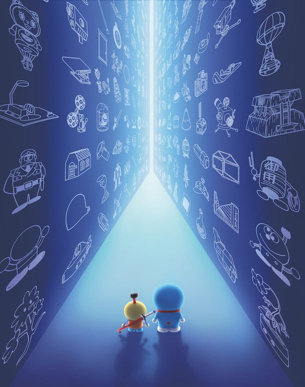 キテレツ大百科×ドラえもん、過去と未来の道具を原画で紹介 スネ夫のスペシャルバースデイも(C)Fujiko-Pro