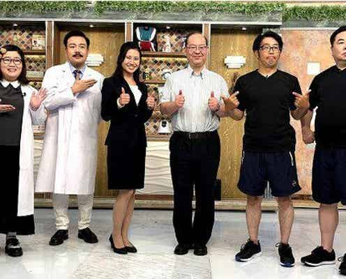 鈴木・塚地、潜在パワーを引き出すシャツの着用実験にビックリ<ドランクドラゴンのバカ売れ研究所!>