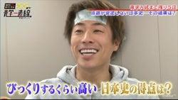 青学受験の田村淳、模試結果発表で「鳥肌立った」 好成績叩き出す