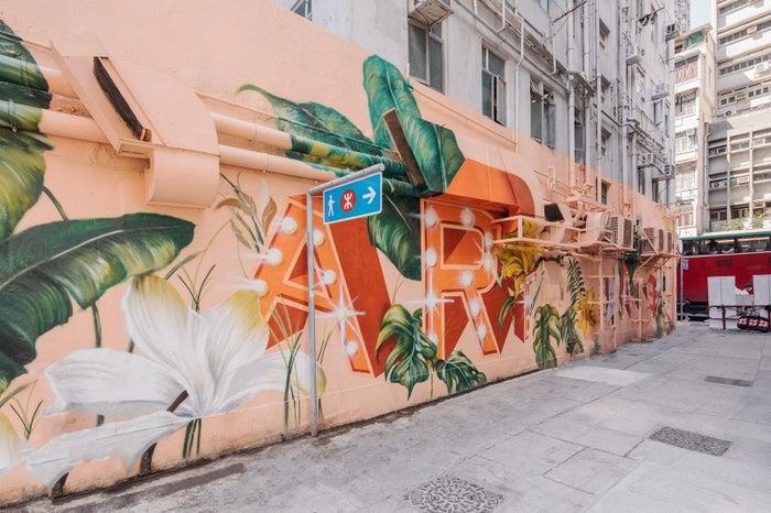 フォトジェニックなストリートペイントで彩られたアート・レーン地区(提供写真)