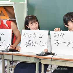 (左から)辻本達規、豊嶋花、佐藤大志(C)モデルプレス
