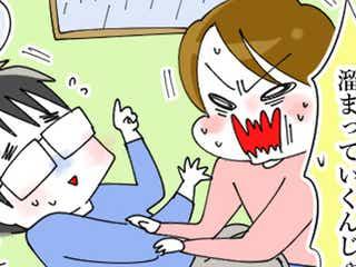 毎日の地味ストレスを解消してくれた、ベストアイテム3点!【息子愛が止まらない!!】