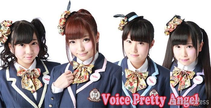 Voice pretty angel