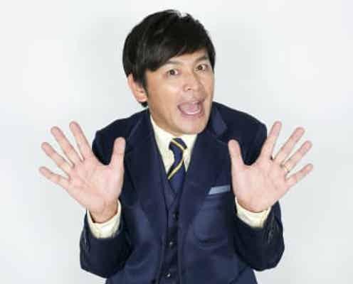 「大人の社会科見学」先生・岡田圭右のもと小惑星探査機「はやぶさ2」にまつわる聖地を社会見学!