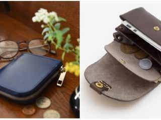 使いやすくておしゃれ!小さいバッグにもぴったりのミニ革財布5選