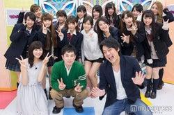 前列:岩崎名美、フルーツポンチ、後列:女子高生ミスコンファイナリスト (C)モデルプレス